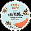 Сахарний скраб для тіла Superfood Baobab & Caribbean Gold Melon 225 мл Fresh Juice