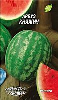 Семена арбуза Княжич 2 г, Семена Украины