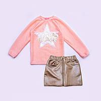 Нарядный комплект для девочки р.134,140,146,152,158 свитер и юбкаSmileTime Holiday, персиковый