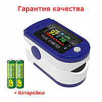 Пульсоксиметр Pulse Oximeter на палець пульсометр, вимірювання рівня кисню в крові