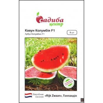 Семена арбуза Колумбия F1 5 шт, Rijk Zwaan