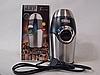 Электрическая кофемолка Dsp KA-3001, фото 4