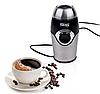 Электрическая кофемолка Dsp KA-3001, фото 5