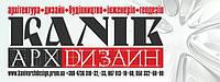 Изменение логотипа компании