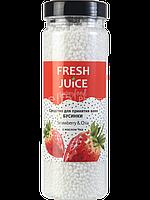 Засіб для ванн Superfood Strawberry & Chia 450 г Fresh Juice