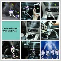 Ароматерапевтический увлажнитель для автомобиля второго поколения, фото 3