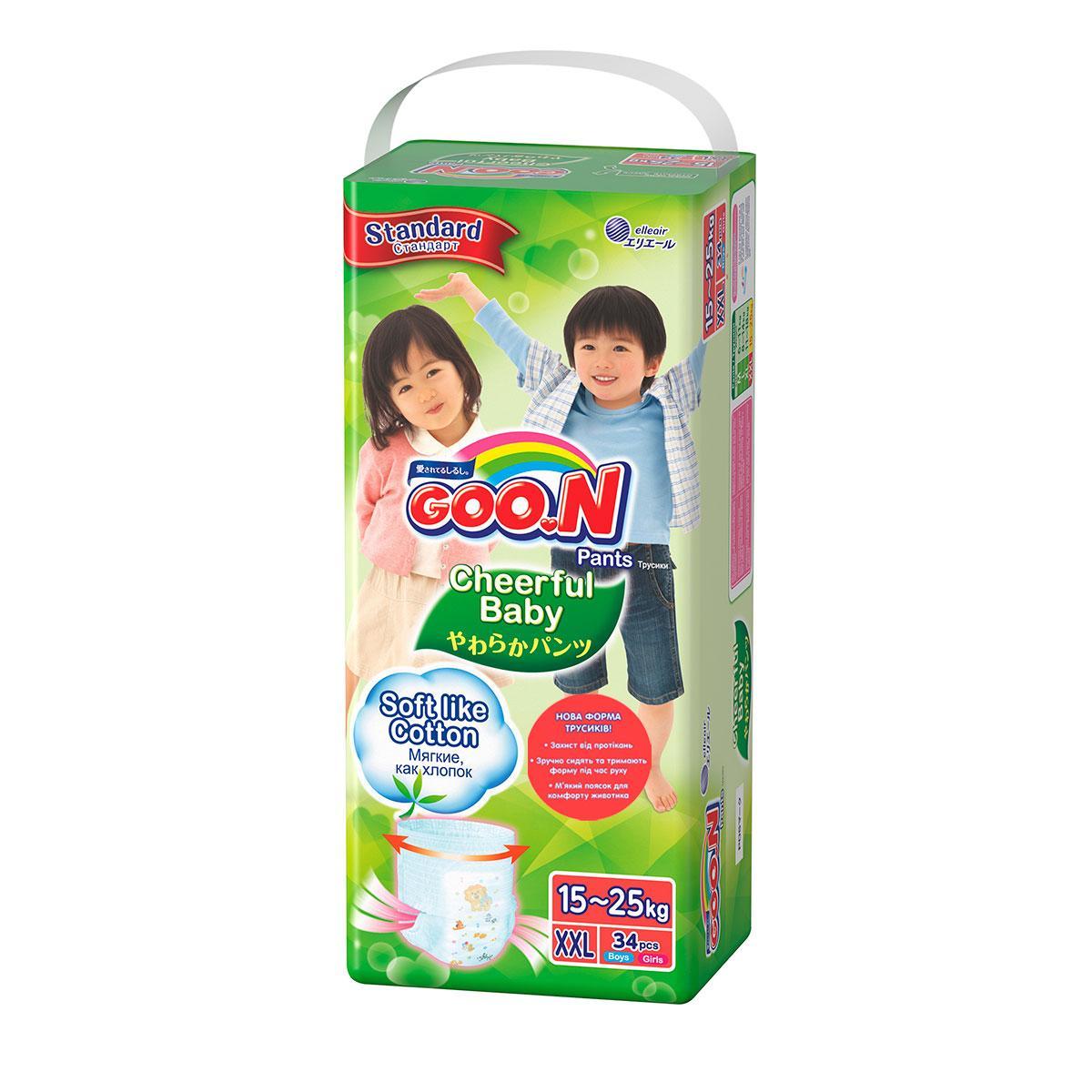 Трусики-подгузники CHEERFUL BABY для детей (размер XXL, унисекс, 34 шт), 843287