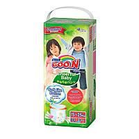 Трусики-подгузники CHEERFUL BABY для детей (размер XXL, унисекс, 34 шт), 843287, фото 1