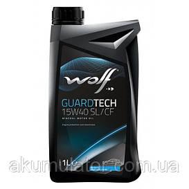 Моторное масло WOLF GUARDTECH 15W-40 SL/CF, 1л