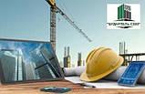 Ремонтно-строительные и отделочные работы, фото 9