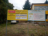 Ремонтно-строительные и отделочные работы, фото 10