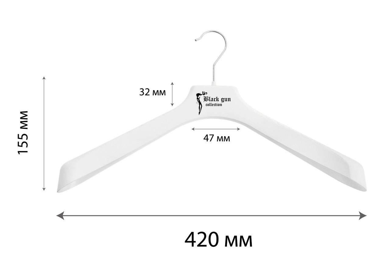 Нанесения логотипа на вешалки для верхней одежды, тампопечать