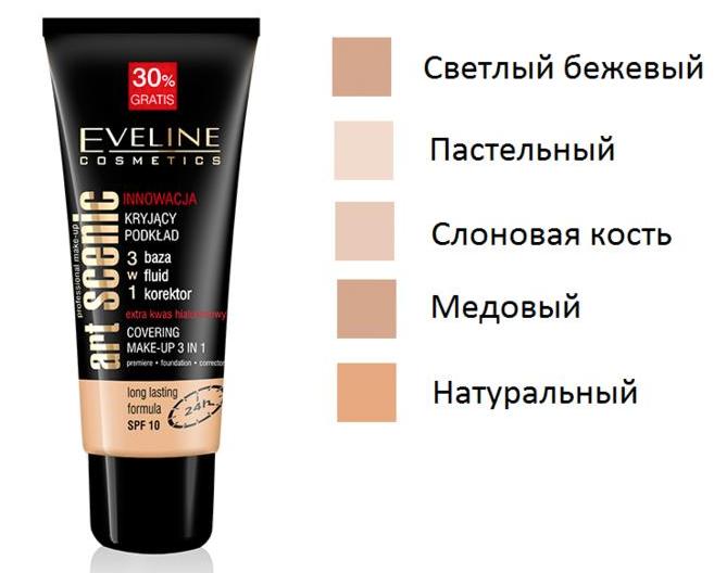 Тональный крем для лица Art Professional 3в1 Eveline Cosmetics, 30 мл Эвелин