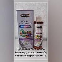 Масло для волос «Hemani Healthy hair growth » 200 мл ( Здоровый рост волос)