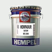Грунт для металу епоксидний двокомпонентний Hempel HEMPADUR FAST DRY 15560