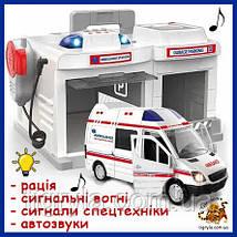 Детский гараж для машинок Скорая помощь, фото 2