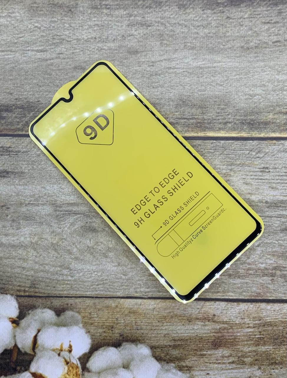 Защитное стекло на Samsung A41 2020 (A415F) захисне скло полное покрытие