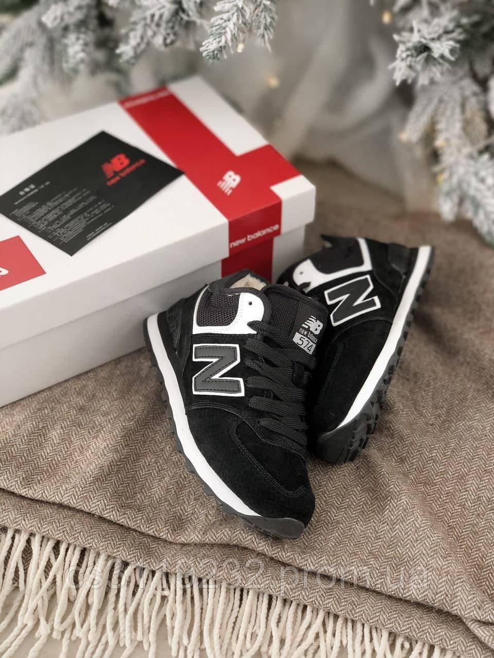 Мужские кроссовки зимние New Balance 574 Full Black (мех) (черные)