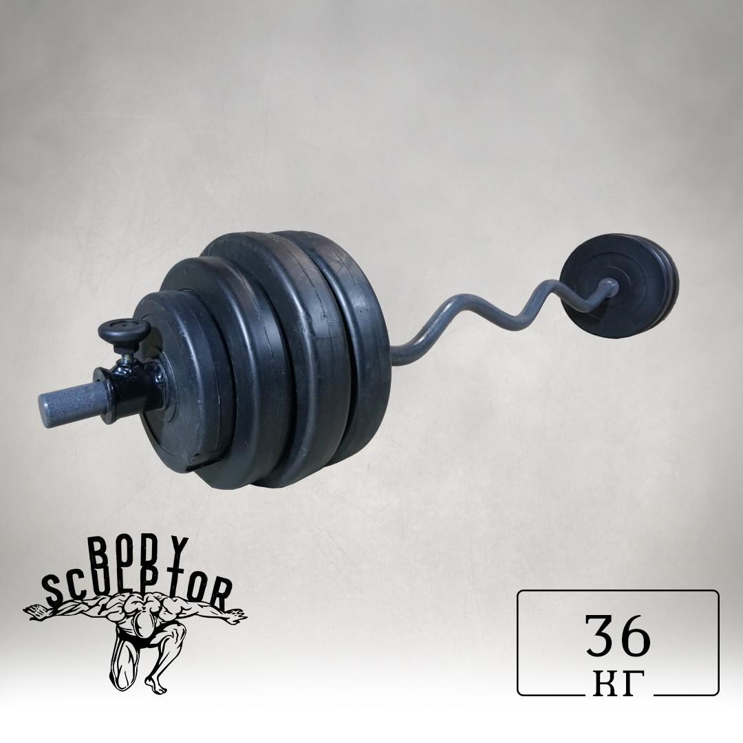 Штанга W-подібним грифом | 36 кг
