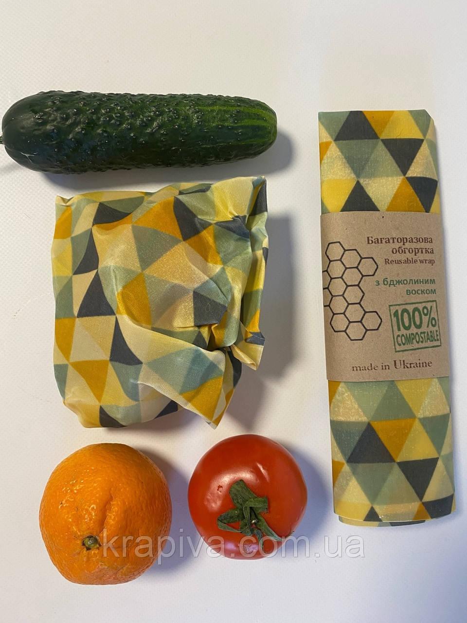 Многоразовая обертка салфетка для продуктов, вощені серветки, екопакування
