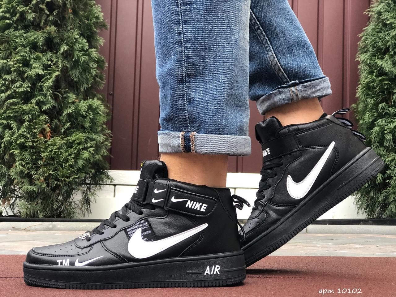 Чоловічі демісезонні кросівки Nike Air Force,білі з чорним