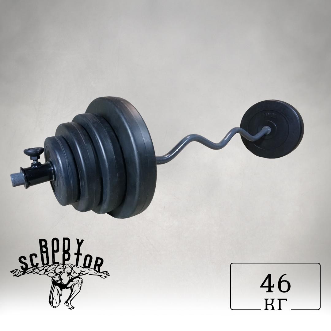 Штанга W-подібним грифом | 25 кг
