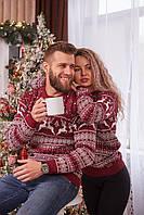 Свитер с оленями (новогодний) мужской і женский