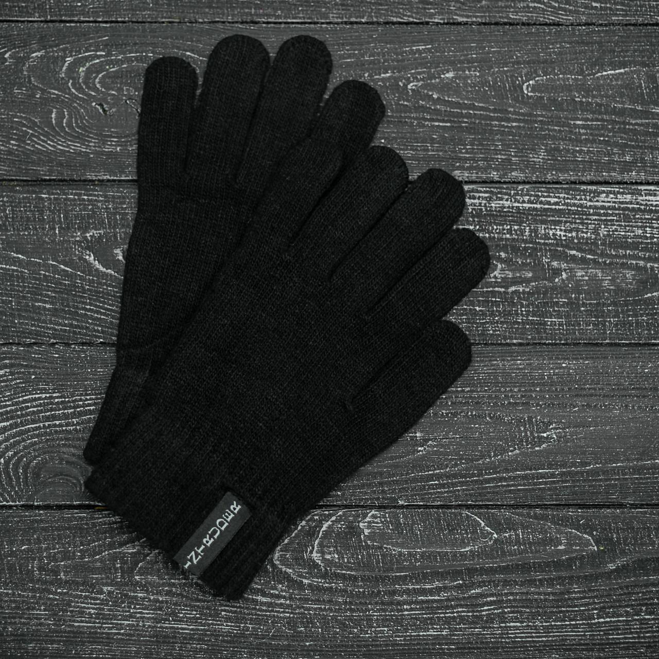 Перчатки Зимние мужские/ женские с логотипом Intruder черные