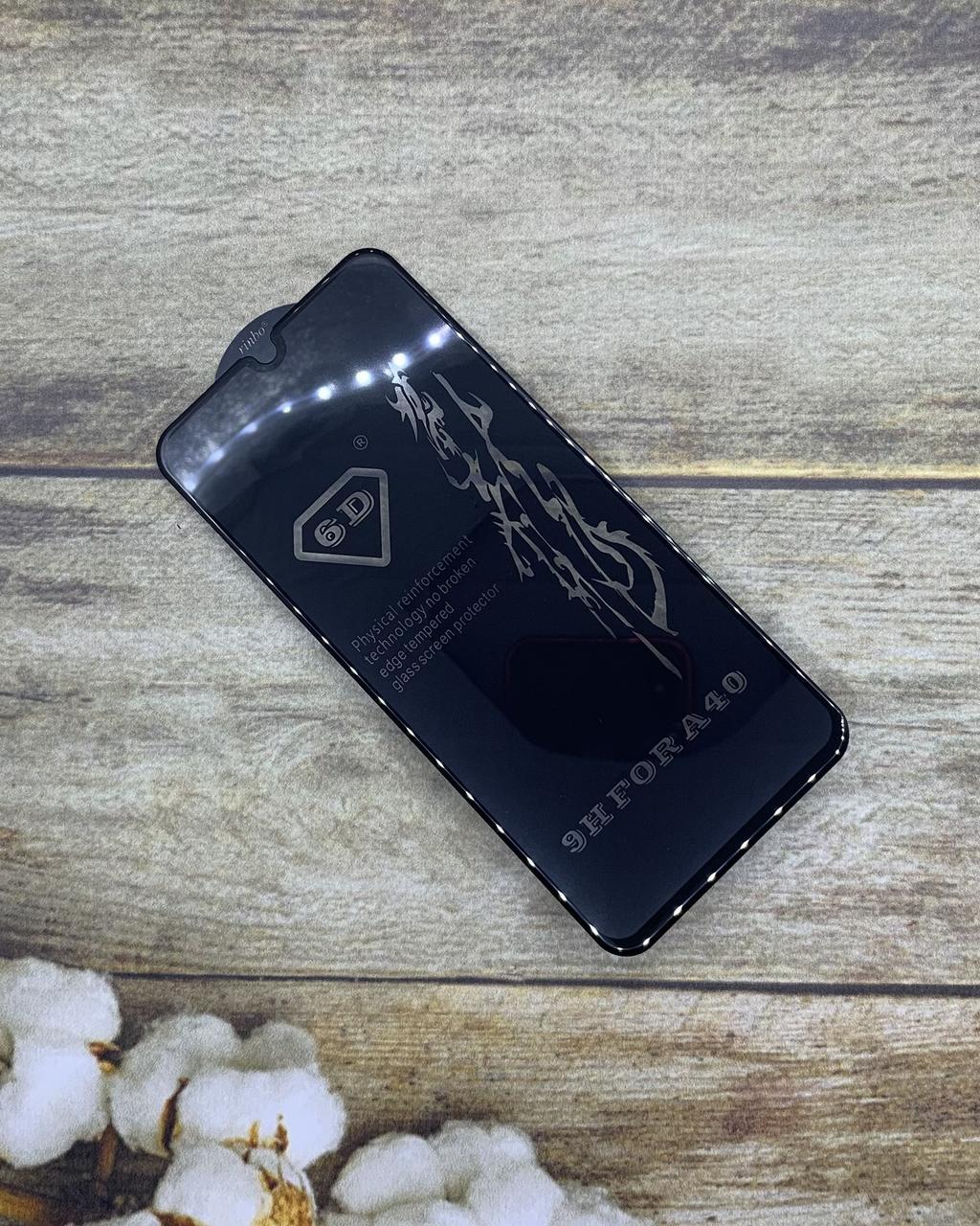 Защитное стекло на Samsung A40 2019 (A405F) захисне скло Premium качество