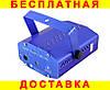 Диско лазер LASER YX-6D-A