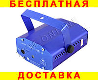 Диско лазер LASER YX-6D-A, фото 1