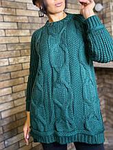 Женский стильный яркий теплый  удлиненный свитер размер 50-56 горчица,зеленый