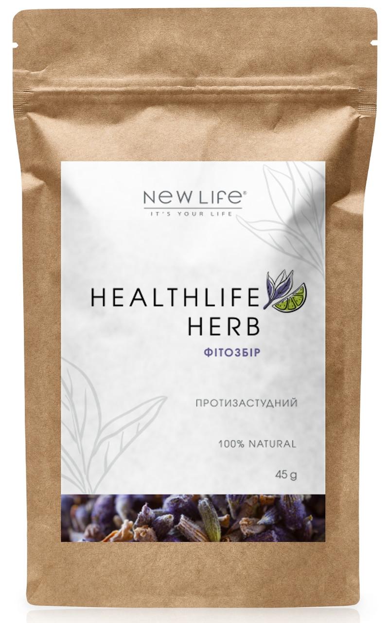 Фитосбор Противопростудный - Healthlife Herb