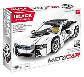 Конструктор IBLOCK МЕГАCAR Машина BMW i8 625 деталей