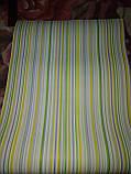 Обои бумажные VIP Полоса разноцветная 41502, фото 3