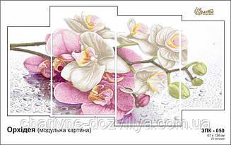 """Схема для вышивки бисером """"Орхидея"""" (Модульная картина)"""