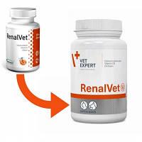 Реналвет RENALVET VETEXPERT при захворюваннях нирок у собак і кішок, 60 капсул