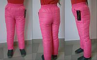 Утепленный брюки из плащевки розовые