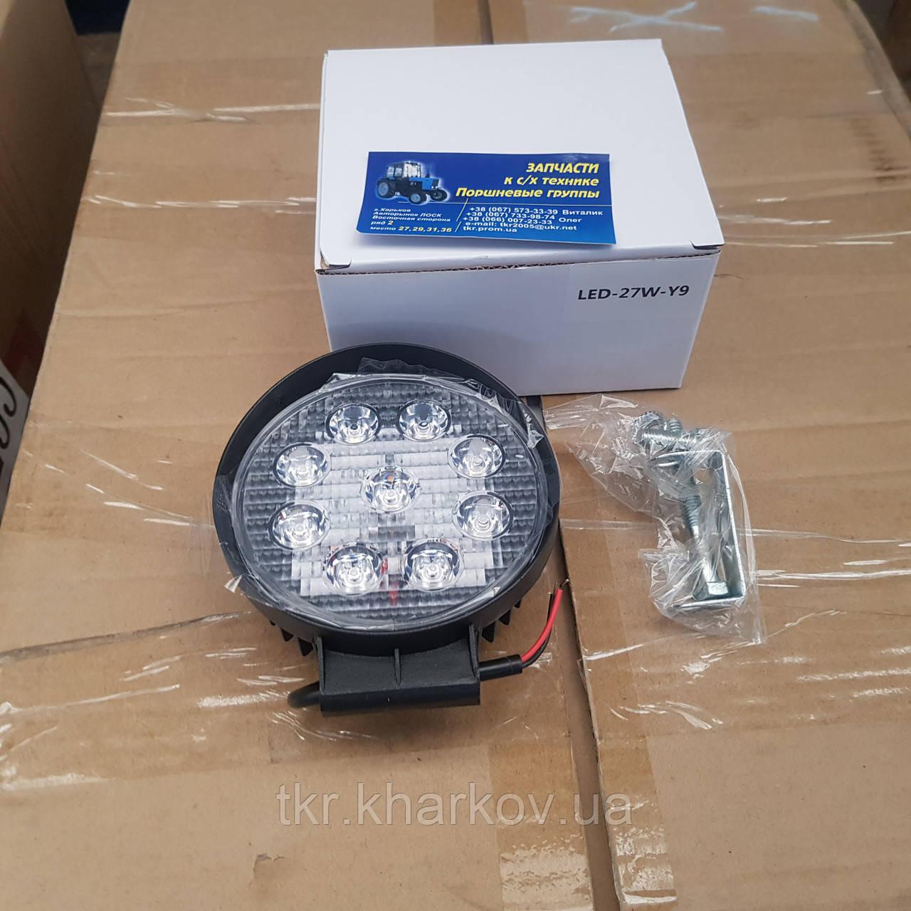 Светодиодная фара рабочего света 27W/9pcs Ближний свет LED27круг-01