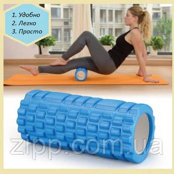 Валик для фітнесу, масажний Валик для спини, Ролик для йоги, схуднення, Ролер ,Тренажер, Масажер