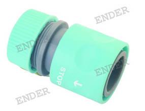 """Коннектор Ender 1/2""""  Standart  с клапаном"""