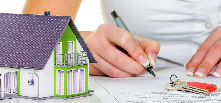 Техническое обследование зданий и сооружений, жилых и нежилых объектов недвижимости