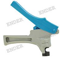 Дырокол Ender для шланга LAY FLAT