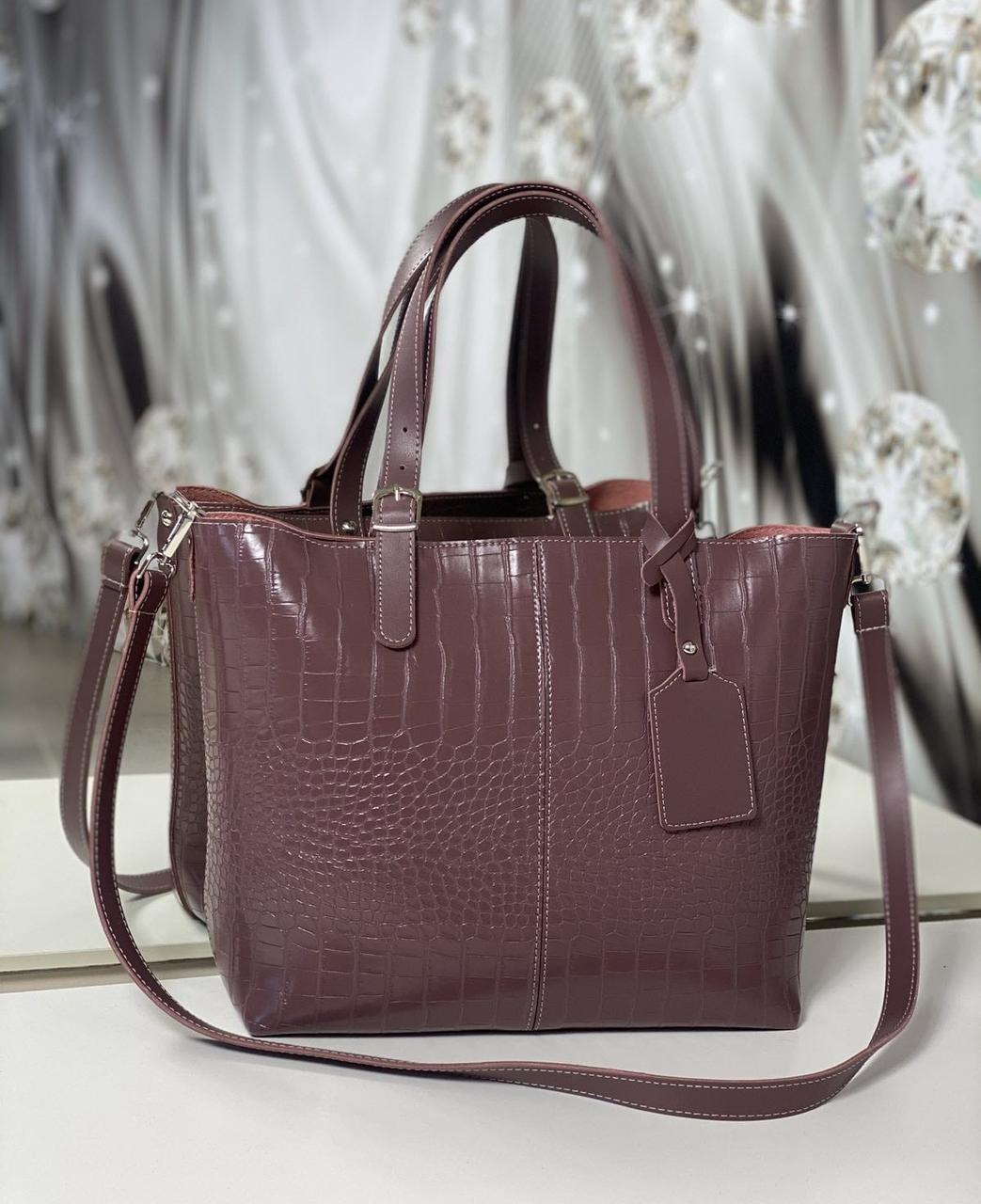 Большая женская сумка шоппер городская на плечо модная брендовая пудровая рептилия экокожа