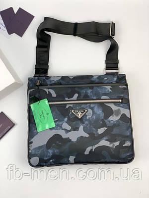 Мессенджер Прада текстильный синий камуфляж | Сумка-планшетка повседневная Прада камуфляж мужская
