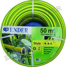 """Шланг садовий Ender Style 1/2"""" довжина 50 м"""