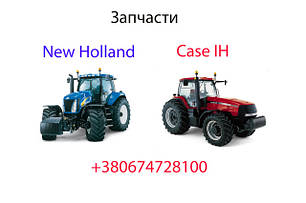 Запчасти Case 255-335,New Holland 285-8050