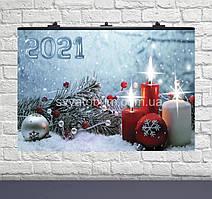 Плакат для праздника 2021 свечи и снег