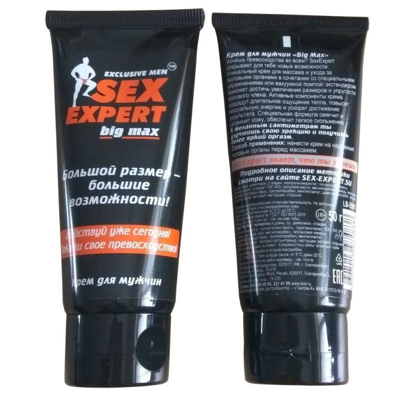 Крем для мужчин Big Max Sex Expert