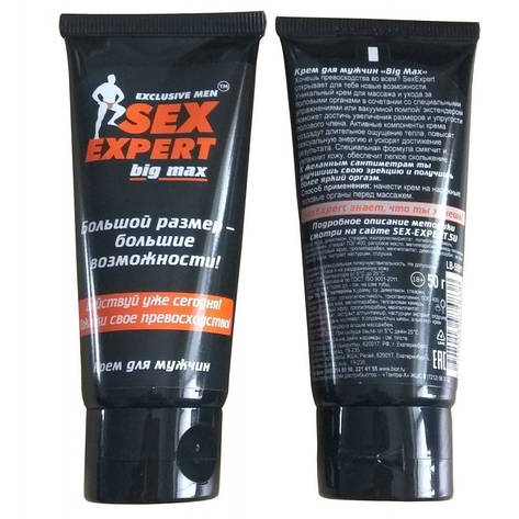 Крем для мужчин Big Max Sex Expert, фото 2